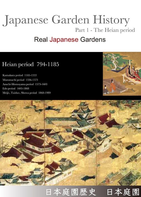 Japanese Garden History Part 1
