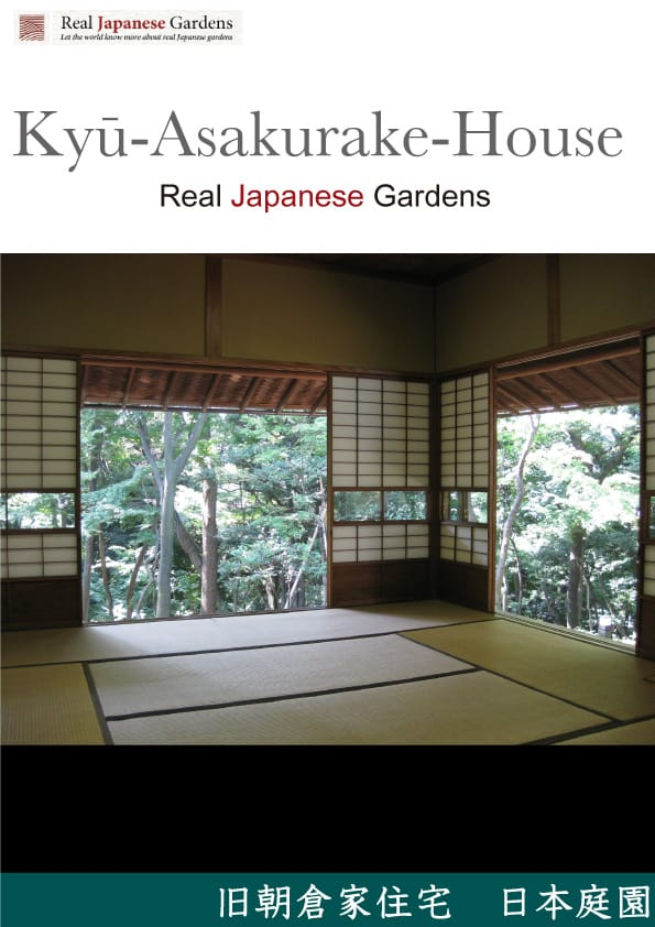 Kyū-Asakurake House