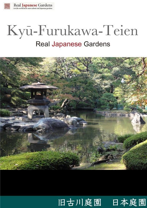 Kyū-Furukawa Teien