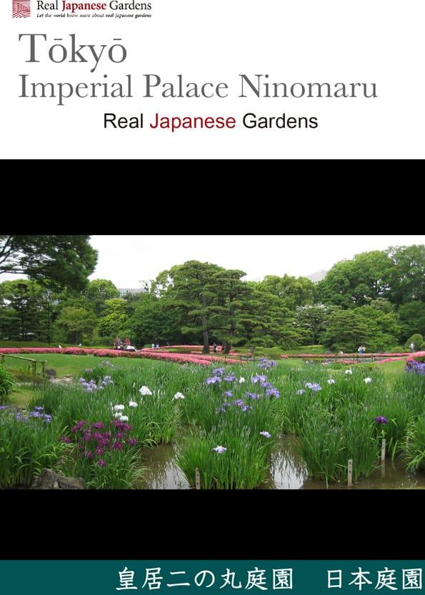 Tokyo Imperial Palace Ninomaru Gardens
